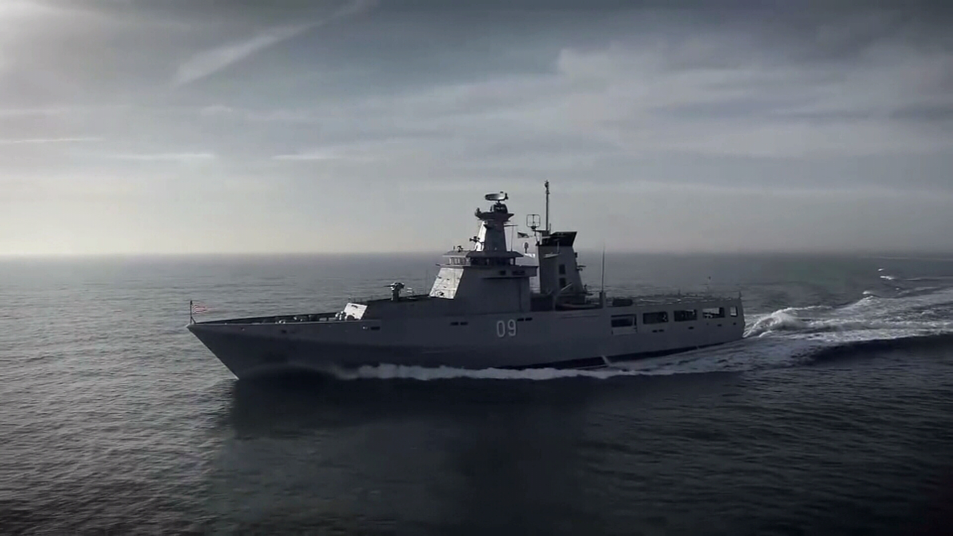 Offshore Patrol Vessel project underway