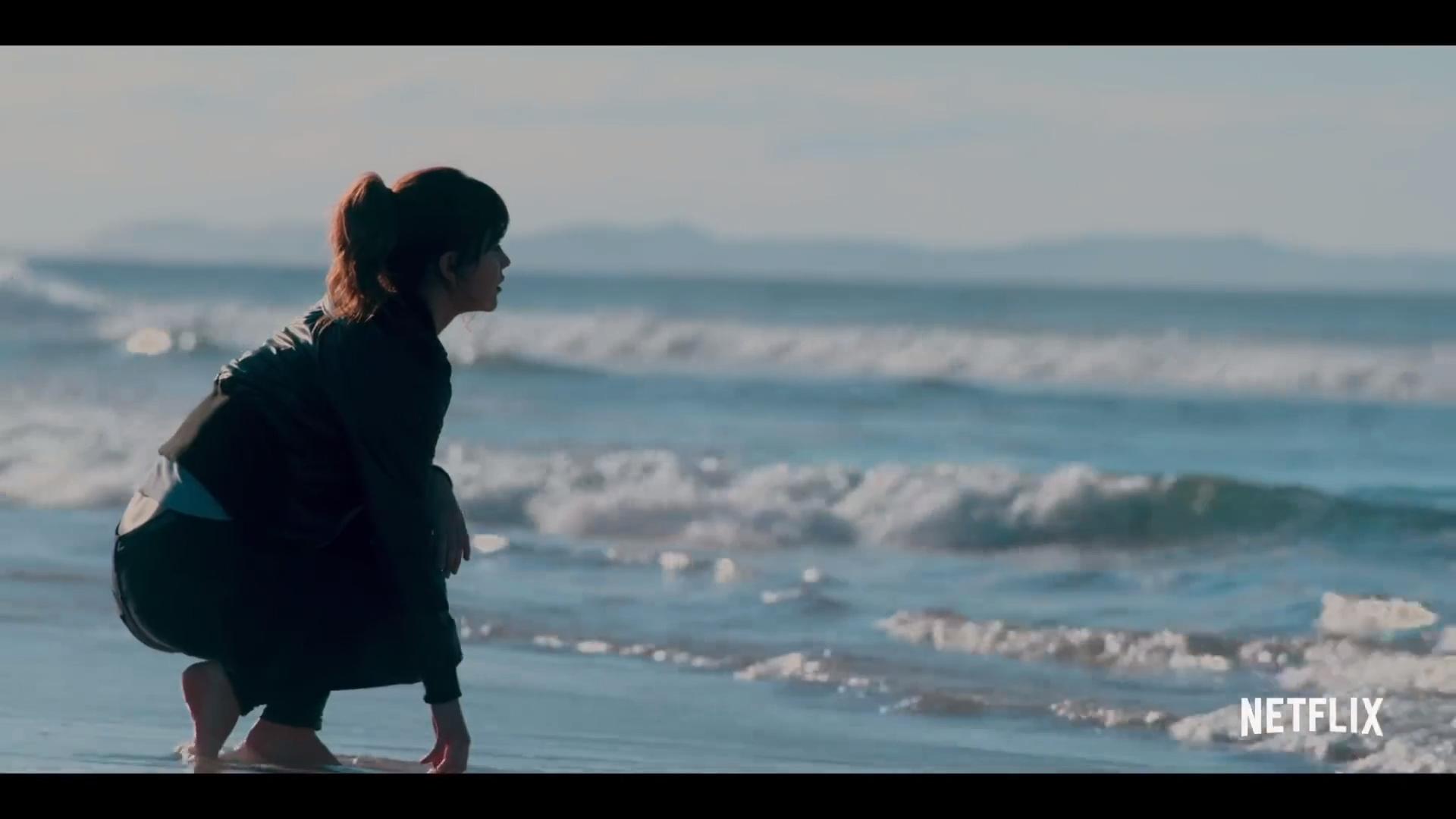'Tidelands' trailer starring Elsa Pataky