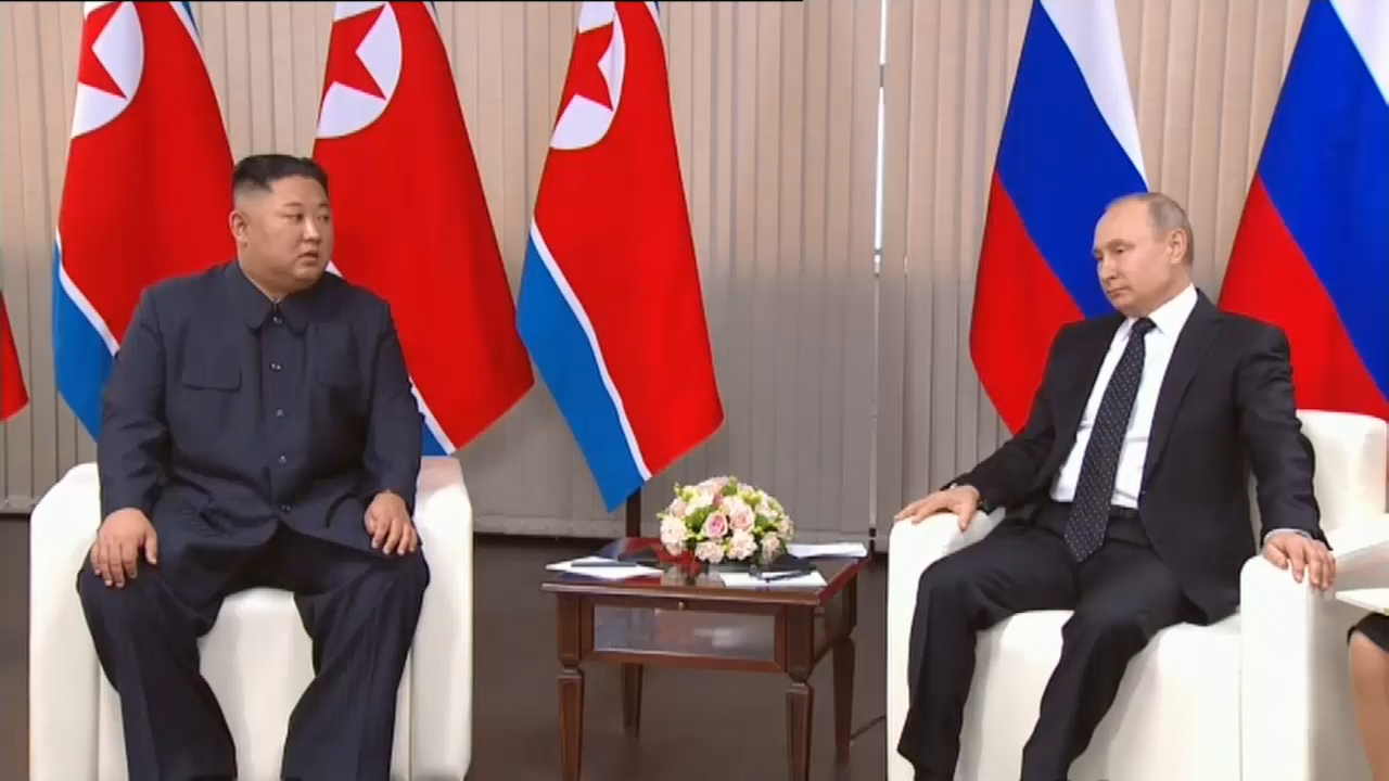 Kim Jong-un meets Vladimir Putin in Russia for first-ever summit