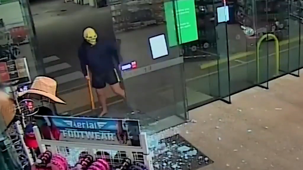 CCTV shows attempted armed robbery
