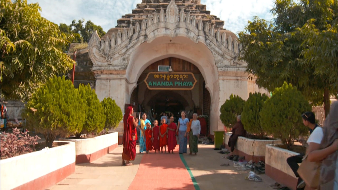 Bagan region