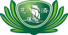 Buddhist Compassion Relief Tzu-Chi Foundation Australia Logo