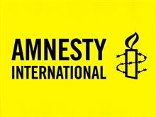 Amnesty International (QLD) logo