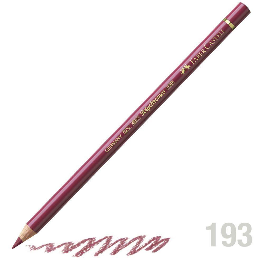 Faber Castell Polychromos Pencil Burnt Carmine