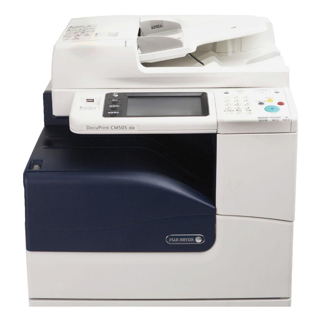 Xerox color laser printers - Fuji Xerox Docuprint Colour Laser Mfc Printer Cm505