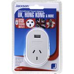 Jackson Outbound UK Travel Adaptor with USB Port