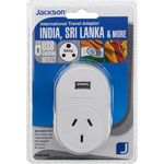 Jackson Outbound India & Sri Lanka Travel Adaptor with USB