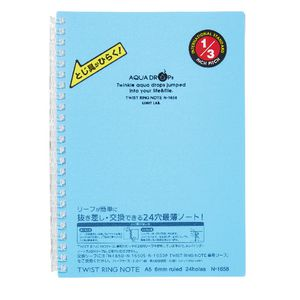 Aqua Drops Twinkle Twist Ring A5 Notebook Blue 30 Page