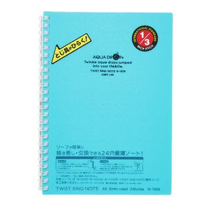 Aqua Drops Twinkle Twist Ring A5 Notebook Green 30 Page