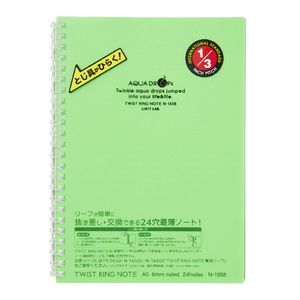Aqua Drops Twinkle Twist Ring A5 Notebook Lime 30 Page