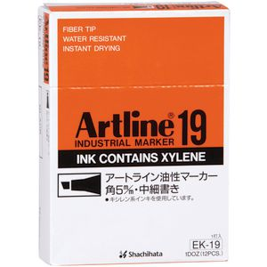 Artline 19 Industrial Permanent Marker Black 12 Pack