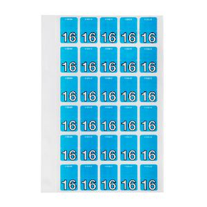 Avery Top Tab Labels Year 16 150 Pack