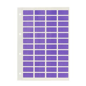 Avery Block Label Purple 240 Pack