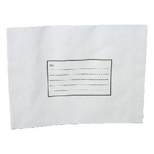 PPS Size 5 Utility Mailer White 265 x 380mm
