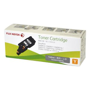 Fuji Xerox Toner Cartridge Yellow CT202133