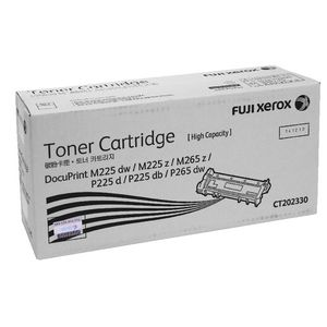 Fuji Xerox Toner Black CT202330