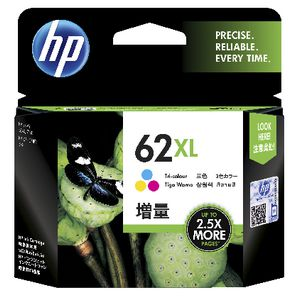 HP 62XL High Yield Ink Cartridge Tri-Colour