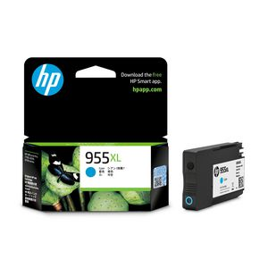 HP 955XL Ink Cartridge Cyan