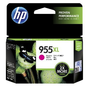 HP 955XL Ink Cartridge Magenta