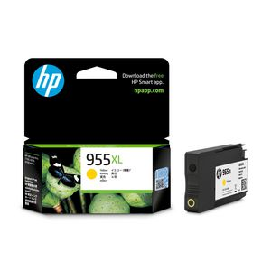 HP 955XL Ink Cartridge Yellow