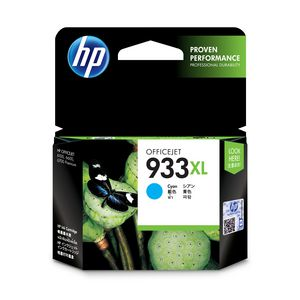 HP 933 XL Ink Cartridge Cyan