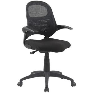 Matrix Multi-Function Tilt Chair Black