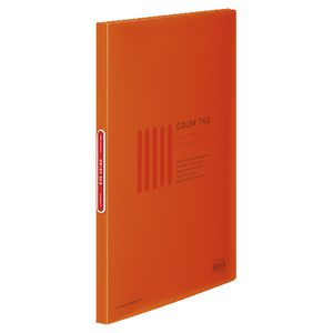 Kokuyo Color Tag A4 Display Book 20 Pocket Fixed Orange