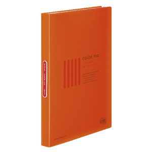 Kokuyo Color Tag A4 Display Book 40 Pocket Fixed Orange