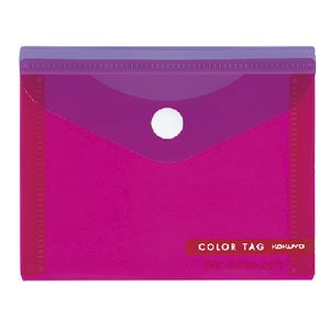 Kokuyo Bi-Color Document Wallet Small Pink/Dark Pink