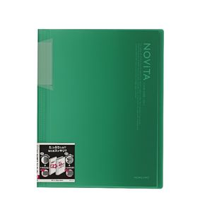 Kokuyo Display Book A4 NOViTA 20 Pocket Green