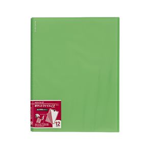 Kokuyo Novita Alpha 12 Pocket File A4 Light Green