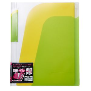Kokuyo NOViTA Pocket Book A4 Light Green