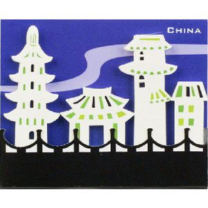 Little B Decorative Tabs China 4 pack