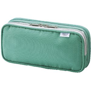 Smart Fit Twin Zip Pencil Case Large Green