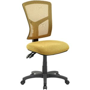 Matrix Deluxe High Back Mesh Chair Mustard | Tuggl