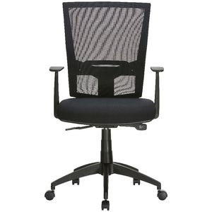 Radar Plus Synchro Heavy Duty Ergonomic Chair Black