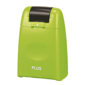 Plus Guard Your ID Stamp Green