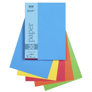 Quill A4 Paper Bright Assorted 250 Pack