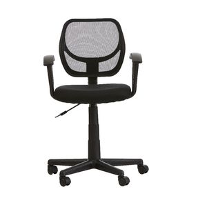 Jackson Student Chair Black