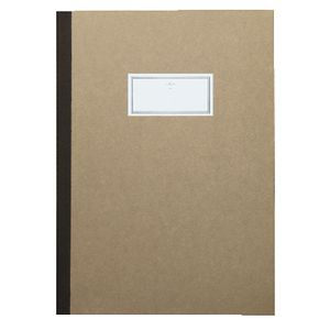 Clairefontaine Stitch Notebook Large Brown 80 Page