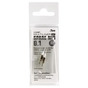 Copic Multiliner Replacement Nib 0.1mm 2 Pack