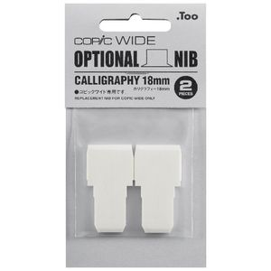 Copic Wide Marker Calligraphy Nib 2 Pack
