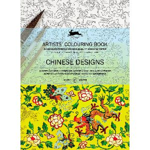 Pepin Artist Colouring Book Chinese Designs
