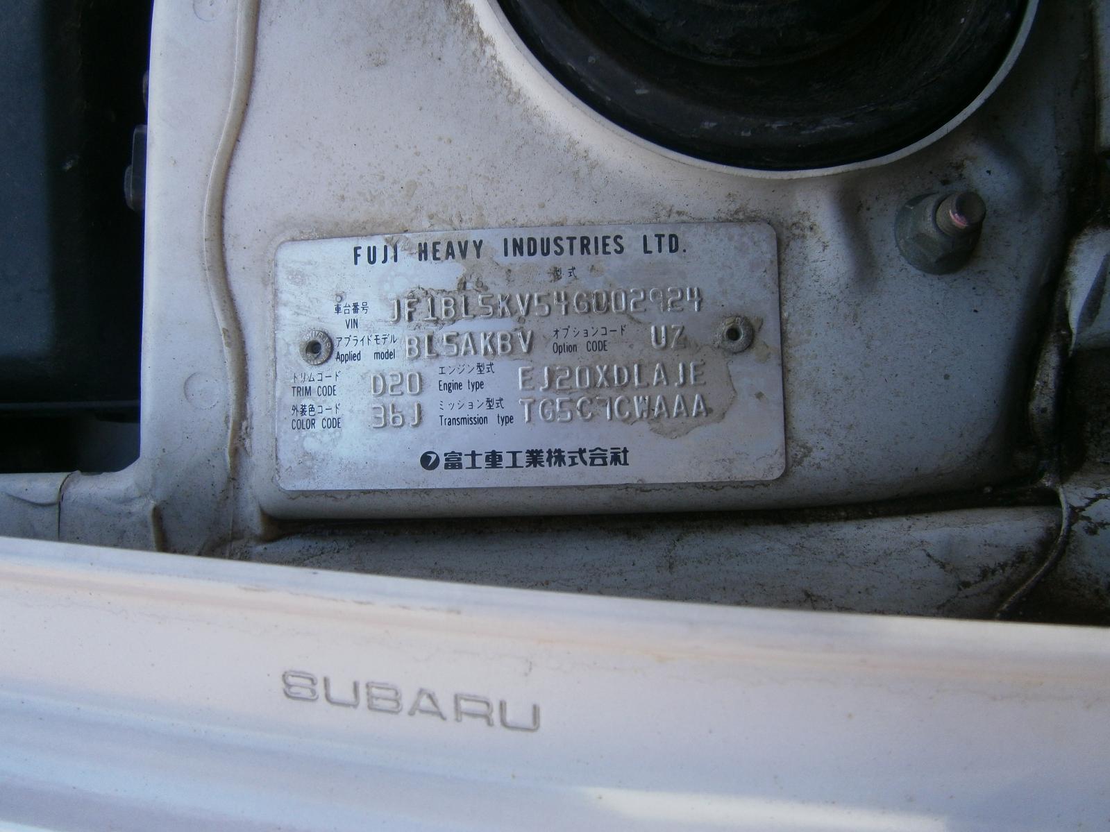 Rear Bumper Liberty Subaru 2003
