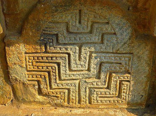 University of Nalanda carving