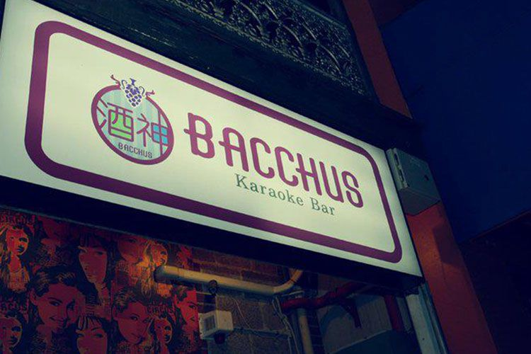 Bacchus Karaoke
