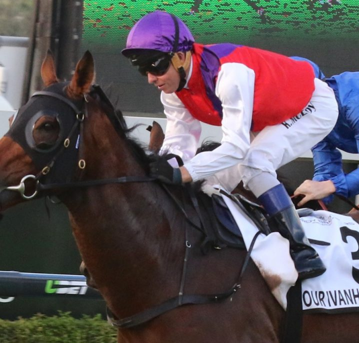 Ambitious Aimed at Doomben Cup 2018
