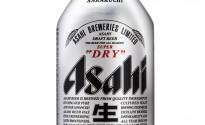 Asahi-Aluminium-Bottle2
