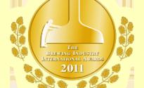 Brewing-International-Award