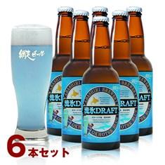 Blue-Beer-Web